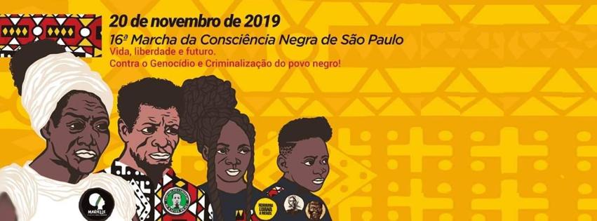 16º Marcha da Consciência Negra de São Paulo