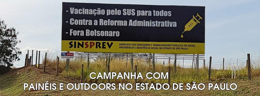 Campanha pela vida, contra a reforma administrativa e pelo fora Bolsonaro